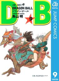 DRAGON BALL モノクロ版 9 漫画