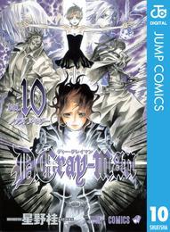 D.Gray-man 10 漫画