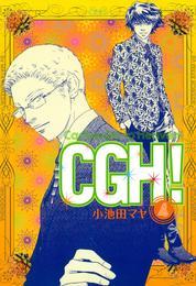 CGH! 〈Cactus,Go to Heaven!〉 (4)
