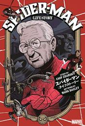 スパイダーマン ライフストーリー (1巻 全巻)