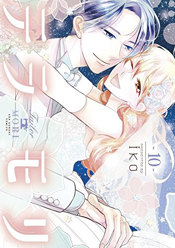 テラモリ (1-10巻 全巻) 漫画
