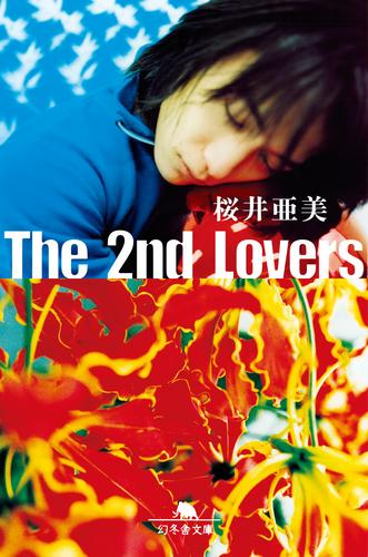 The 2nd Lovers 漫画