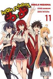 ハイスクールD×D 英語版 (1-11巻) [High School DxD Volume 1-11]