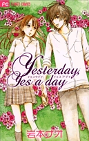 Yesterday、Yes a day (1巻 全巻)