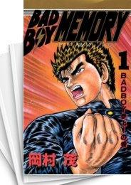 【中古】BAD BOY MEMORY (1-10巻) 漫画