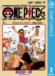 ONE PIECE モノクロ版 1 漫画
