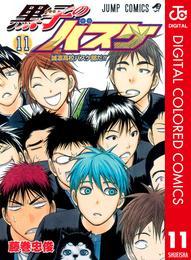 黒子のバスケ カラー版 11 漫画