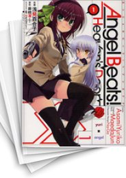 【中古】Angel Beats!-Heaven's Door- (1-11巻) 漫画