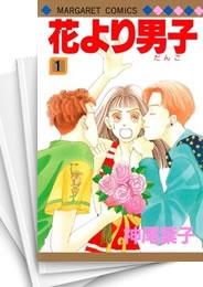 【中古】花より男子 [新書版] (1-37巻 全巻) 漫画