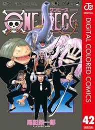 ONE PIECE カラー版 42 漫画