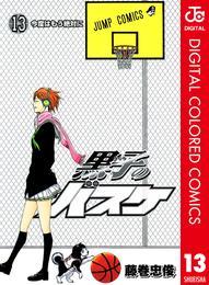 黒子のバスケ カラー版 13 漫画