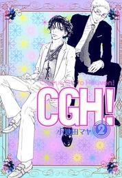 CGH! 〈Cactus,Go to Heaven!〉 (2)