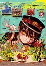 デジタル版月刊Gファンタジー 2020年2月号 漫画