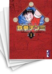 【中古】鉄拳チンミ [文庫版] (1-18巻) 漫画