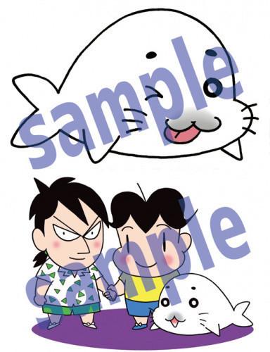 【グッズ】少年アシベ ダイカットポストカード 2枚セット