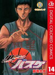 黒子のバスケ カラー版 14 漫画