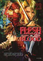 FLESH & BLOOD23 漫画