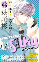 Love Silky Vol.96