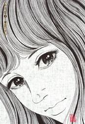 おろち 4 冊セット全巻 漫画