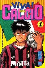 VIVA!CALCIO (1-20巻 全巻) 漫画
