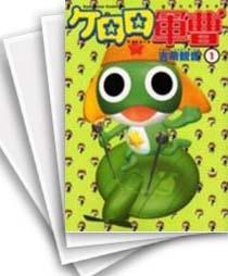 【中古】ケロロ軍曹 (1-28巻) 漫画