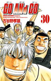 GO ANd GO 30 漫画