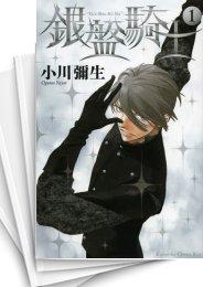 【中古】銀盤騎士 (1-11巻 全巻)