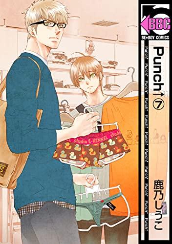 Punch↑ (1-6巻 最新刊) 漫画