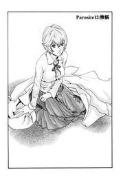 寄性獣医・鈴音【分冊版13】 Parasite.13 懊悩 漫画