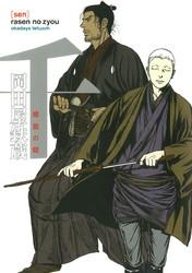 千 2 冊セット最新刊まで 漫画
