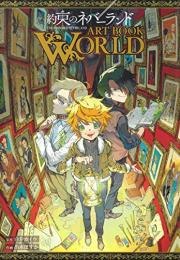 【画集】約ネバ 約束のネバーランド ART BOOK WORLD