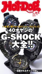 Hot-Dog PRESS (ホットドッグプレス) no.84 40オヤジのG-SHOCK大全!! 漫画