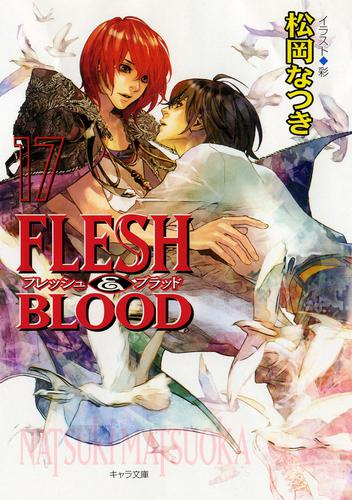 FLESH & BLOOD17 漫画