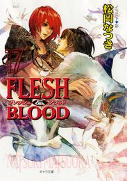 FLESH & BLOOD17 漫画