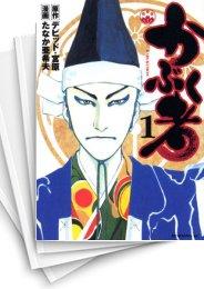 【中古】かぶく者 (1-8巻) 漫画
