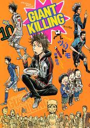 GIANT KILLING(10) 漫画