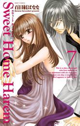 Sweet Home Harem 7 漫画