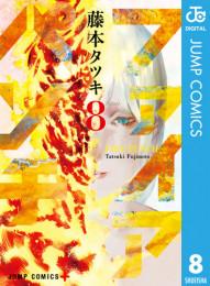 ファイアパンチ 5 冊セット最新刊まで 漫画