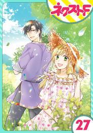 【単話売】黒龍さまの見習い花嫁 27 冊セット 最新刊まで