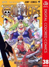 ONE PIECE カラー版 38 漫画