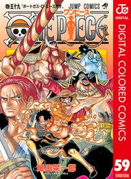 ONE PIECE カラー版 59 漫画