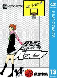 黒子のバスケ モノクロ版 13 漫画
