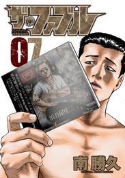 ザ・ファブル(7) 漫画