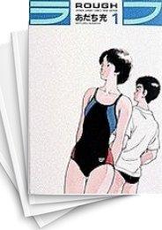 【中古】ラフ [少年サンデーコミックスワイド版] (1-6巻) 漫画