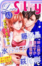 Love Silky Vol.63