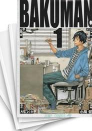 【中古】バクマン。 (1-20巻) 漫画