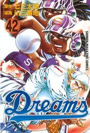 Dreams(42) 漫画