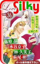 Love Silky Vol.36 漫画