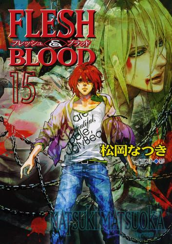 FLESH & BLOOD15 漫画