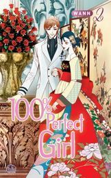 100%PerfectGirl2 漫画